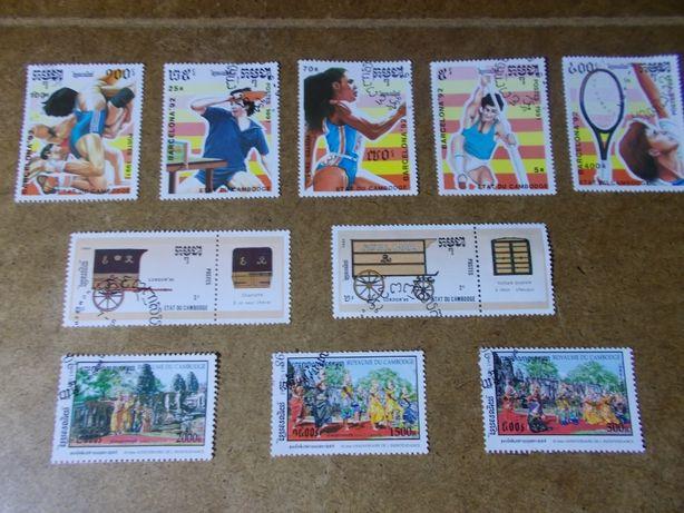 selos do camboja e Jugoslávia