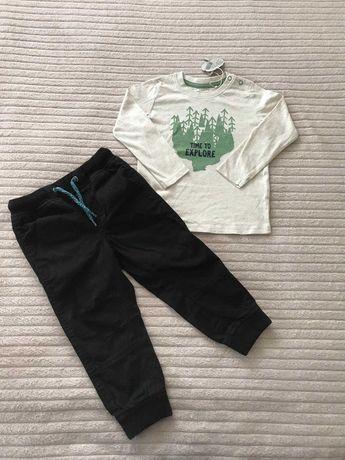 Дрегинси/штани для хлопчиків