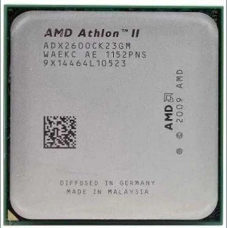 Процессор AMD Athlon II AM3(+Подарок)