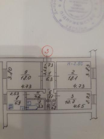Продам 3х комнатную квартиру в Никополе.