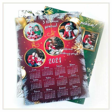 Фотокалендар, календар 2021, новорічний календар, календарь