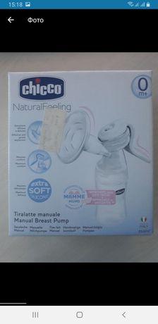 Молокоотсос Chicco
