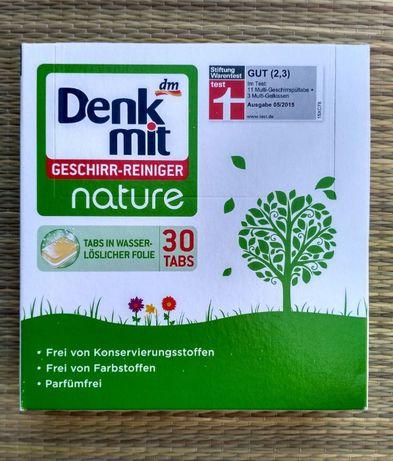 Denkmit nature tabs - 30шт - безфосфатні таблетки Денкмит