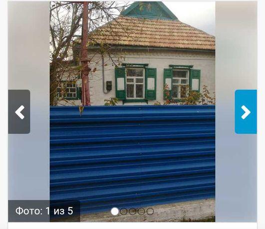 Продам Дом Криничанский р-н с. Мирное