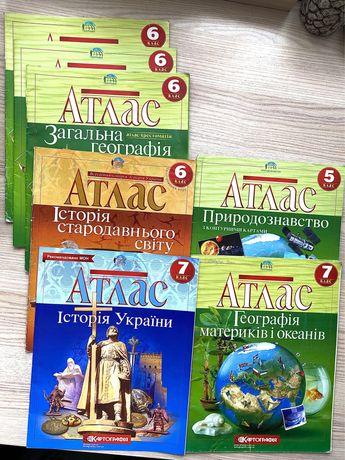 Атласи 5,6,7 клас з географії та історії України