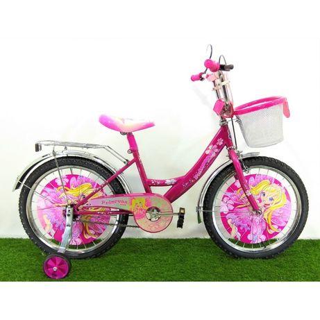 Детский велосипед ПРИНЦЕССА + корзинка Розовый Фиолетовый