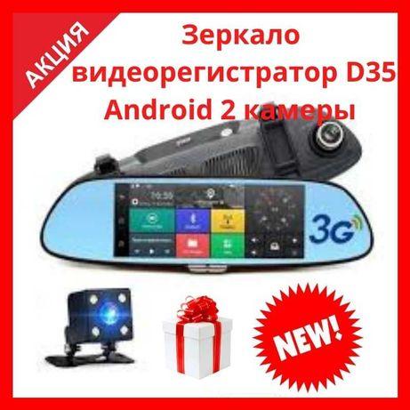 Видеорегистратор с Двумя камерами  регистратор android wifi gps киев