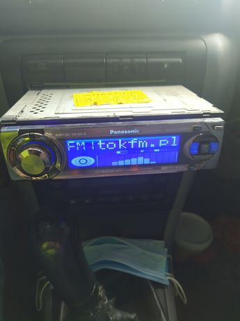 Sprzedam radio Panasonic