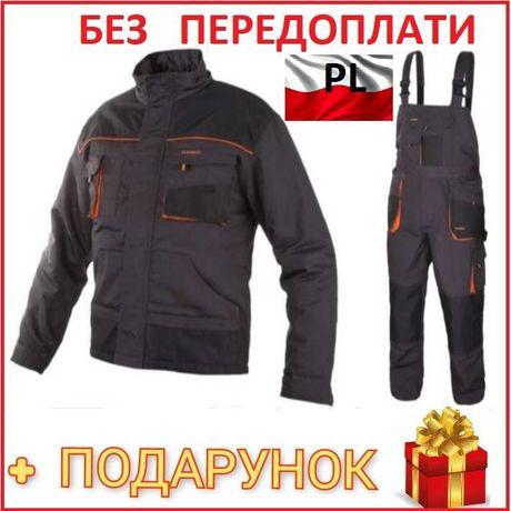 костюм рабочий спецодежда спецовка роба рабочая одежда Польша