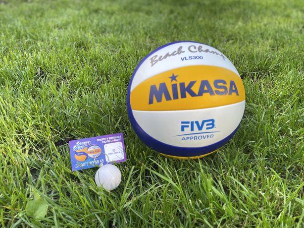 Волейбольный мяч Mikasa VLS 300 оригинал 200%
