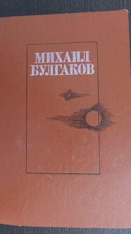 Михаил Булгаков Романы (сборник)