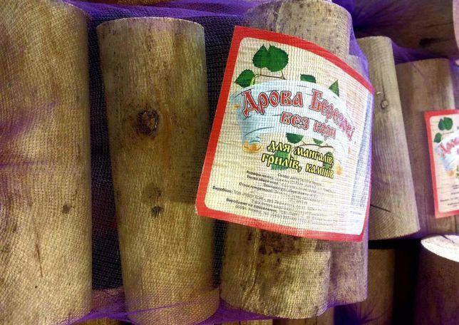 Сетка для упавки дров на 20кг и на 40кг