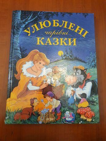 Продам новые детские книги! Продажа по отдельности