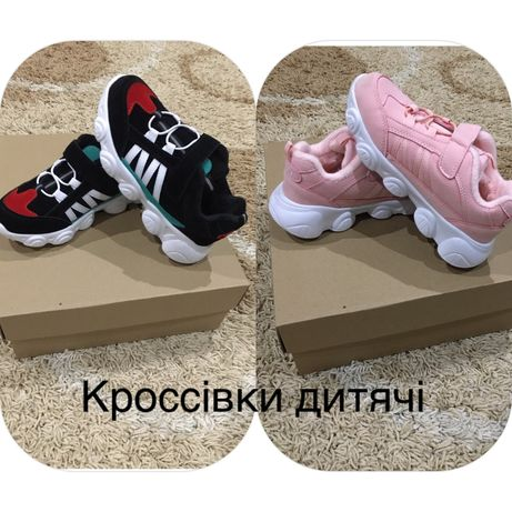 Дитячі кросівки на хлопчика та дівчинку утеплені на флісі.31-37