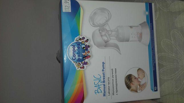 Продам молоковідсмоктувач ручний  Basik