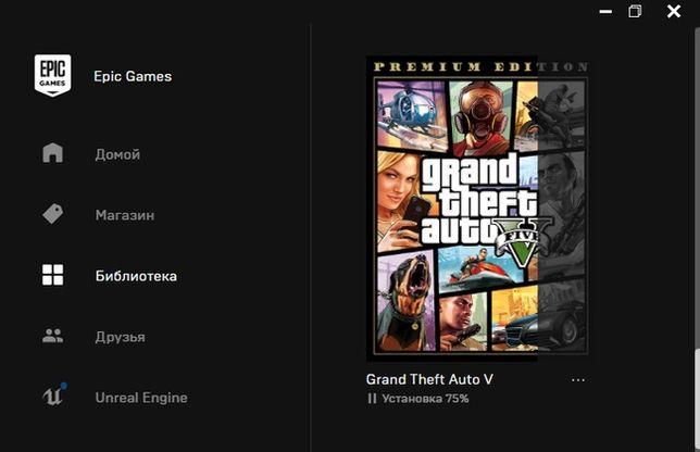 Аккаунты GTA 5 Покупные