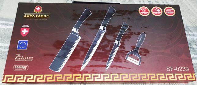 Ножи кухонные (подарочный набор ножей)