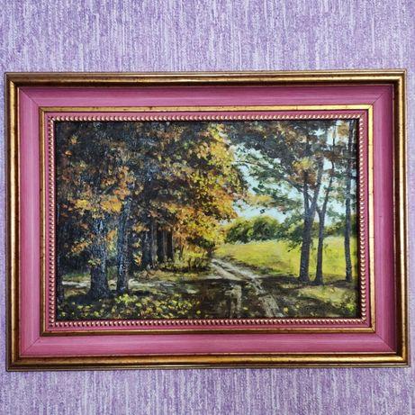 """Картина """"Прийшла осінь"""""""