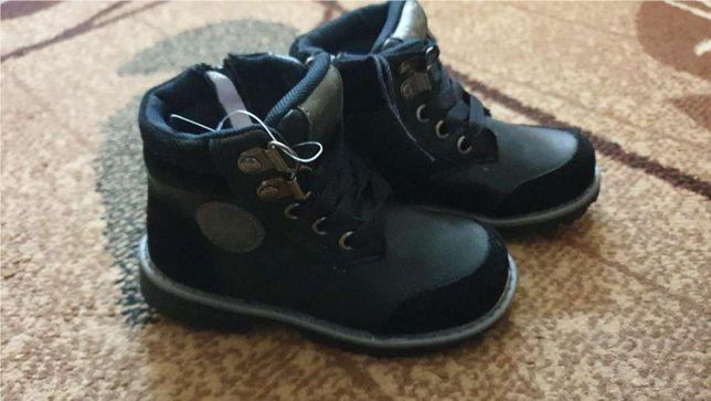 Nowe buty trepy chłopięce w rozmiarze 25