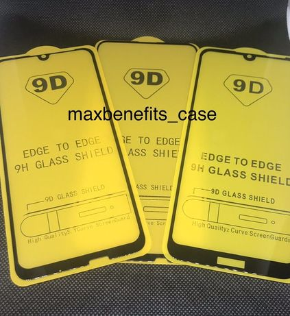 Стекло Huawei Y5 Y6 y7 Psmart/Plus P30Lite PsmartZ P20/Pro 40Lite 20