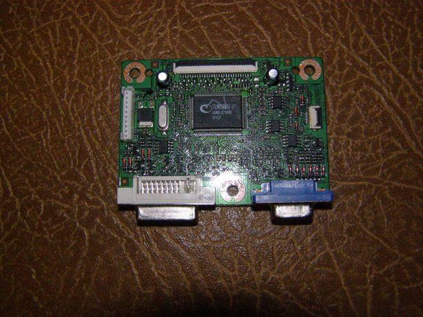 Скалер+шлейф монитора Benq X900