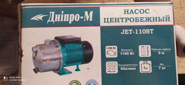 Продам насос Днипро М