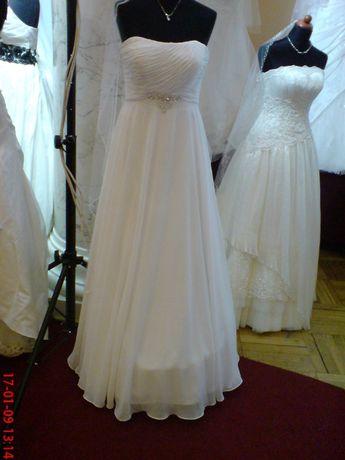 Bardzo piękna(wręcz śliczna)suknia ślubna roz.36/38z butami i doda