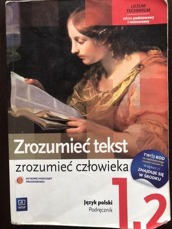 """Podręcznik do języka polskiego """"Zrozumieć tekst, zrozumieć człowieka"""""""