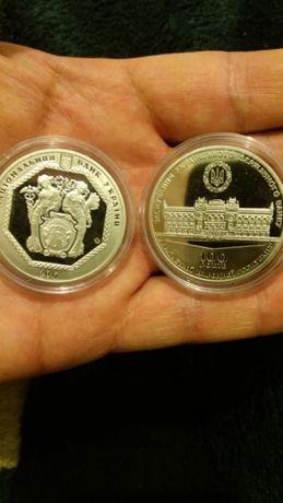 Монеты юбилейные, колекционые обходные 2грн ,5 грн