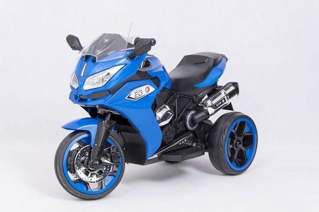 Super Motorek motor na akumulator dla dzieci niebieski