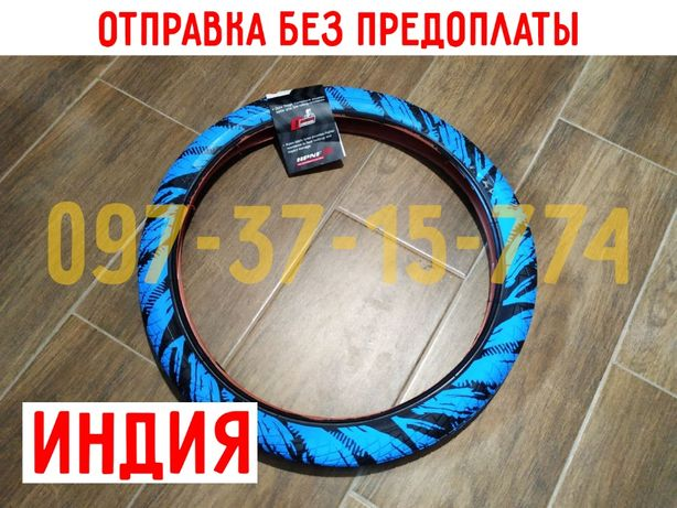 Покрышка на BMX (Трюковой Велосипед) Ralson R-4602 20x2.125 - Синий