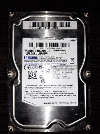 Продам HDD 1.8 TB Samsung