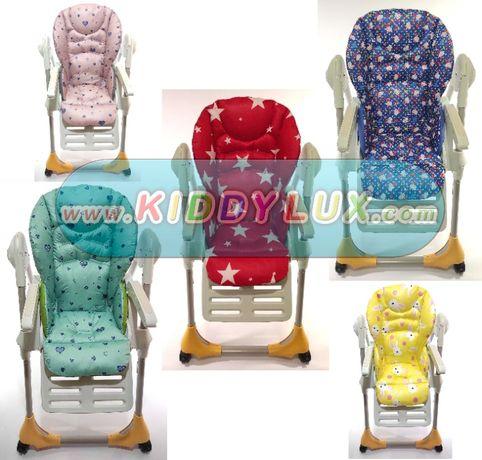 Новый чехол на стульчик для кормления чикко полли Chicco polly 2в1