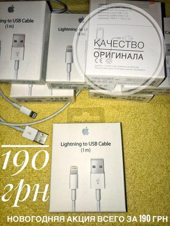 Lightning iPhone айфон 5 - Х