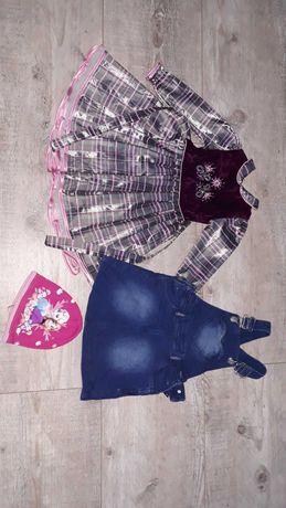 Paka zestaw Ubranka dla dziewczynki 92