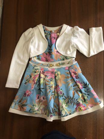 Нарядное платье с болеро, сарафан