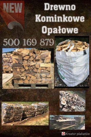 Drewno opałowe świerk buk miękkie i twarde transport do klienta