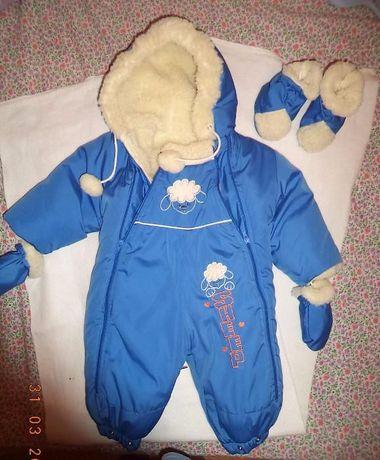 одежда зимняя 0- 2 года