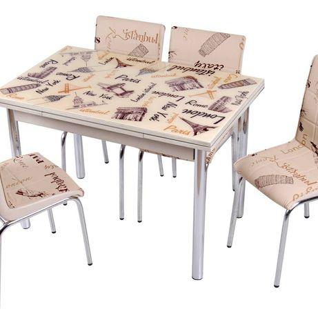 Столи скло комплект на кухню
