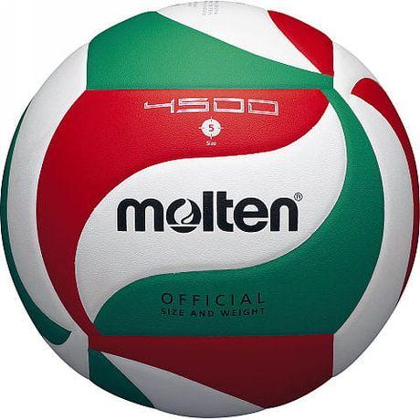 Piłka do siatkówki Molten V5M4500 nowa