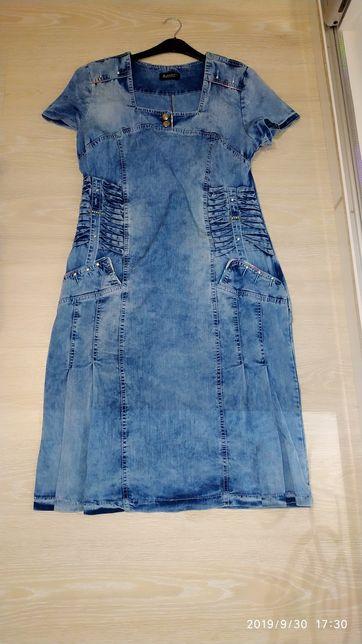 платье на р48-50