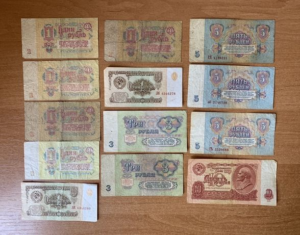 Продаем набор рублей (1,3,5,10)