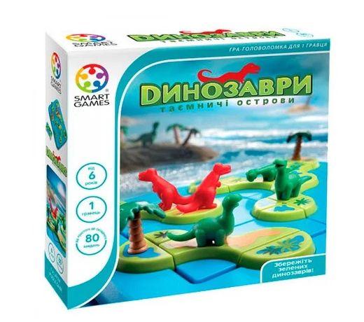 Настольная игра, головоломка Smart games Динозавры. Тайные острова