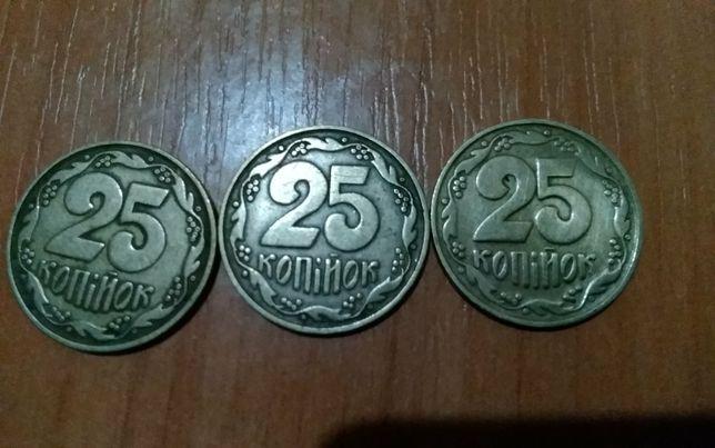 25 копеек 1992 (бублики)