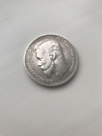 Царский, серебрянный рубль 1901 года