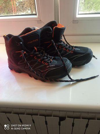 Buty trekkingowe chłopięce rozm 36