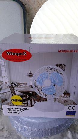 Вентилятор настольный.