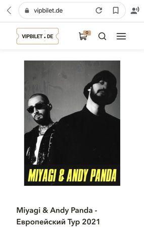 Билеты на концерт Miyagi&AndyPanda в г.Вена