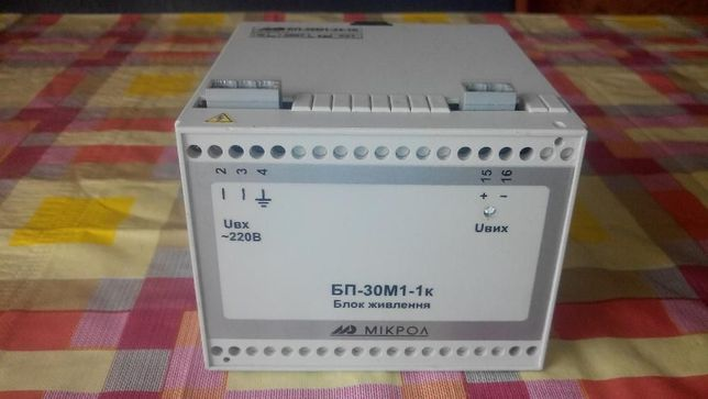 Блок живлення БП-30М1-1К