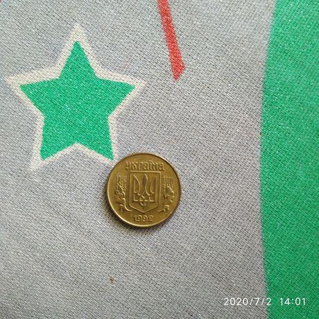Монета 10 копійок 1992року
